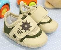 Tênis Bebê Menino Bege e Verde
